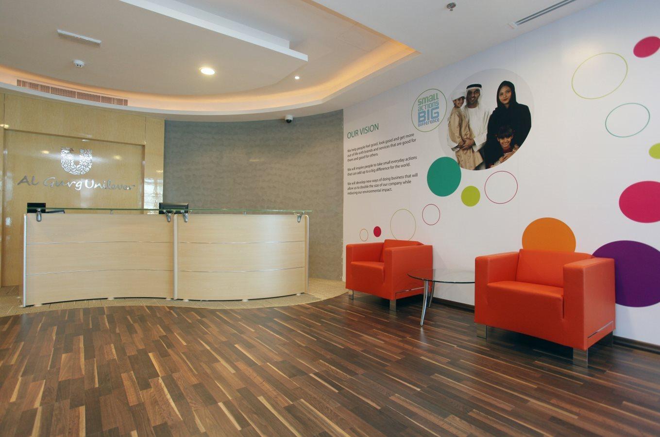 Al gurg unilever for Hr design interiors