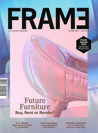 frame_cover(0)